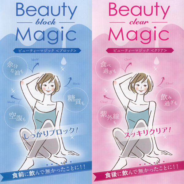 Beauty & Health LIZ Beauty Magic