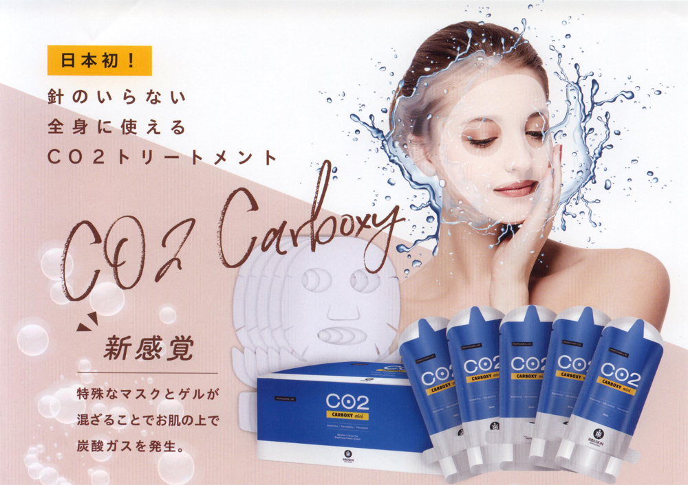 Beauty & Health LIZ CO2 Carboxy Therapy